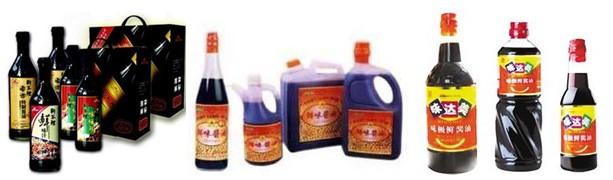 酱油醋灌装机灌装案例