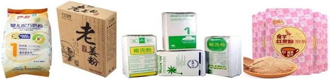粉剂自动包装机包装效果
