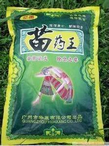 袋装药粉全自动包装效果