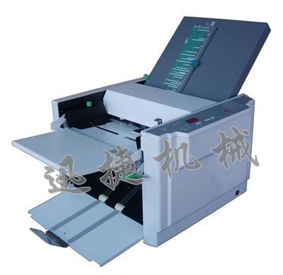 小型折纸机