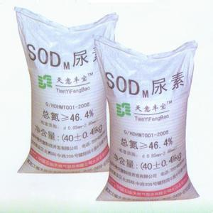 化肥灌装样品