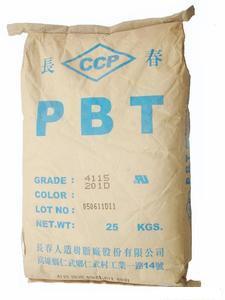 袋装塑料颗粒灌装效果