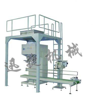 自动塑料颗粒灌装机