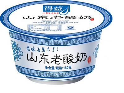 老酸奶灌装样品