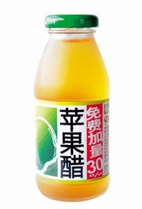 瓶装苹果醋灌装样品