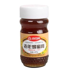 老年蜂蜜膏灌装效果