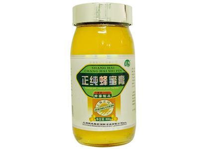 蜂蜜膏灌装效果