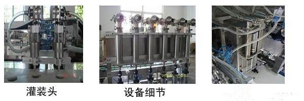 全自动润滑油灌装机