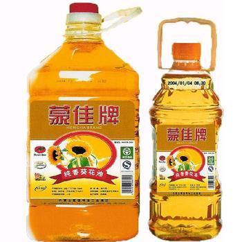 葵花油定量灌装案例