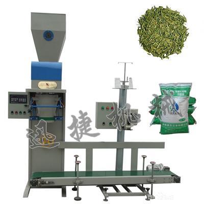 茶叶定量灌装机