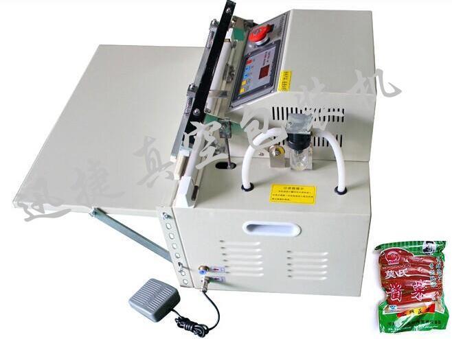 小型酱菜真空包装机