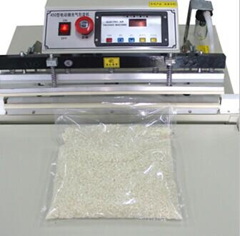 小型酱菜真空包装机对产品包装前