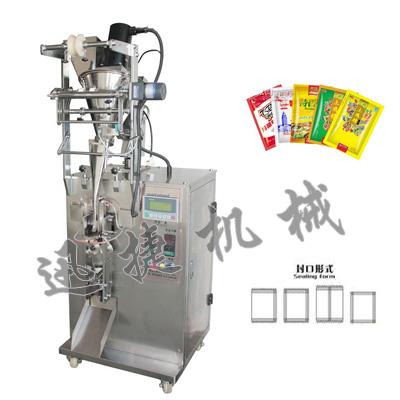 咖啡高速颗粒包装机