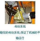 大米颗粒包装机传动系统