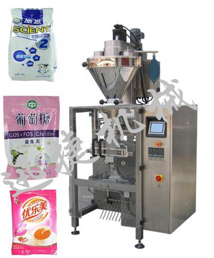 半自动中剂量粉剂包装机