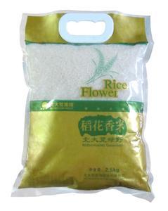 大米包装样品