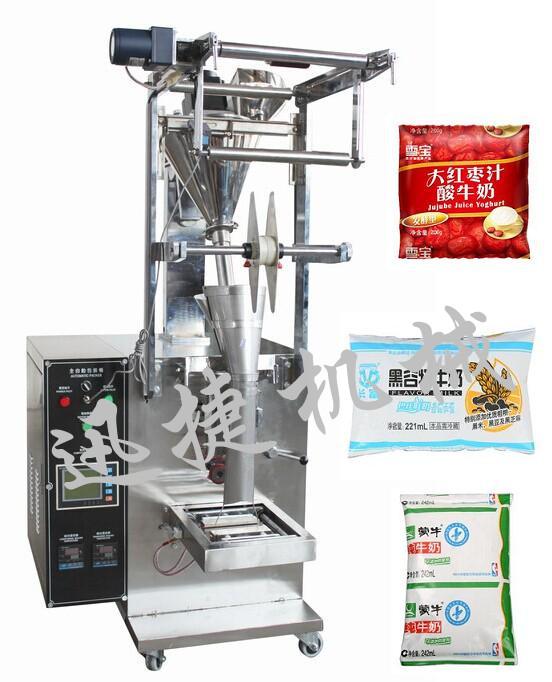 半自动牛奶液体包装机